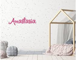 Large Name Wall Decal Pepper Decals