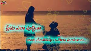 telugu love failure whatsapp status