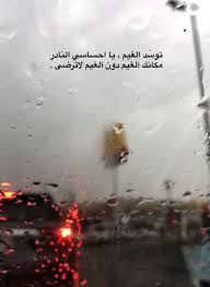 كلام جميل عن الغيم والمطر لم يسبق له مثيل الصور Tier3 Xyz