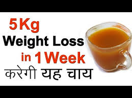 weight loss in 1 week with turmeric tea