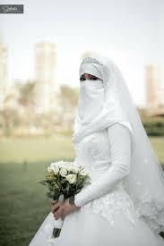Niqabi Bride Wedding Hijab Hijab Wedding Dresses Muslim