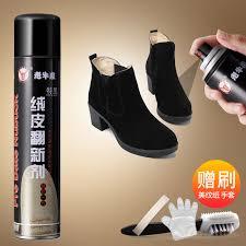 shoe powder velvet leather renovation