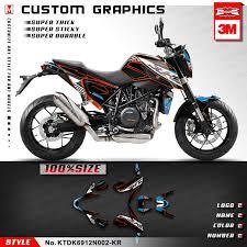 Kungfu Graphics Vinyl Decal Wrap Waterproof Sticker Kit For Duke 690 2012 2013 2014 2015 2016 2017 2018 2019 2020 Black Decals Stickers Aliexpress