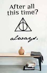 Amazon Com Usa Decals4you Harry Potter Wall Decals Quotes After All This Time Always Severus Snape Decor Stickers Vinyl Mk0556 Home Kitchen