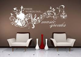 80 Music Wall Decals Ideas Music Wall Decal Wall Decals Music Wall