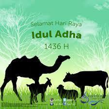 selamat hari raya idul adha taqabbalallahu minna wa minkum