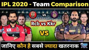 IPL 2020 Match 03 - RCB vs KKR Honest ...