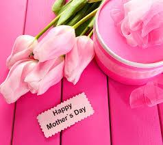 صور عيد الأم 2020 خلفيات و رمزيات عيد الأم ميكساتك