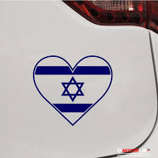 Flag Of Israel Car Trunk Sticker Decal Israeli Flag Support Israel Vinyl Jewish Jew Choose Your Size And Color Color Name Size 50cm Long Decals Bumper Stickers Exterior Accessories