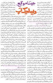 makeup concealer tips in urdu