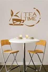 Ik2031 Wall Decal Sticker While Cup Tea Drink Restaurant Kitchen Stickersforlife