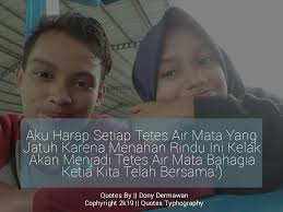 my quotes home facebook