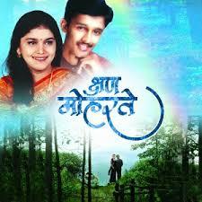 Hits and introductions of Hrishikesh Ranade, Prajakta Joshi Ranade - KKBOX