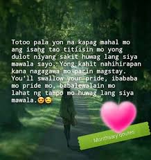 monthsary quotes home facebook