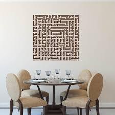 Surah Fatiha Islamic Wall Art Kufic Calligraphy Arabic Islamic Wall Decal Quran Home Decor Wall Decor Vinyl Wall Sticker Z346 Leather Bag