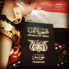 اليمن حالات واتس اب لم يسبق له مثيل الصور Tier3 Xyz