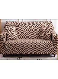 تسوق وغطاء أريكة واق مزين بطبعة أشكال هندسية لون قهوة بيج 140