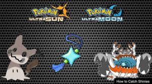 All Shiny Starters Lv1 Pokémon Sun/Moon/Ultra Verzamelingen ...