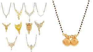 15 trendy mangalsutra pendant designs