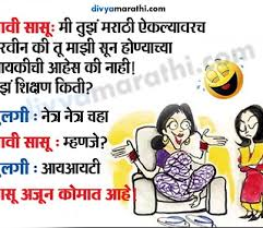 propose to girlfriend in marathi propose to girlfriend quotes in