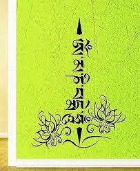 Wall Sticker Vinyl Decal Tibetan Om Symbol Calligraphy Buddhism Buddha Wallstickers4you