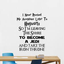 Harry Potter Star Wars Jedi Hogwarts Wall Decal Bedroom Family Quote Sticker For Sale Online Ebay