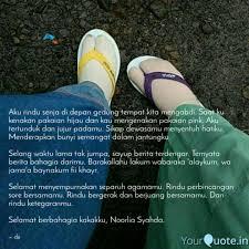 aku rindu senja di depan quotes writings by desra e