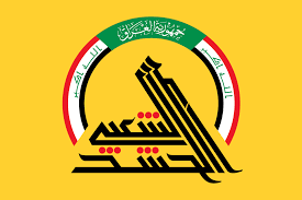 Popular Mobilization Forces - Wikipedia