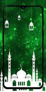 السلام خلفيات إسلامية Hd 2k 4k For Android Apk Download