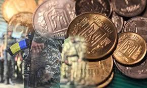 Платники Луганщини перерахували понад 156 млн грн військового збору