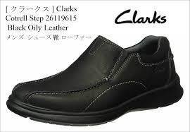 clarks kulaki cotrell step clarks
