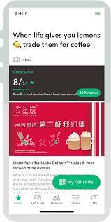 the starbucks app pay earn stars