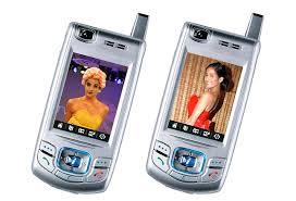 CELL PHONES: Samsung D428
