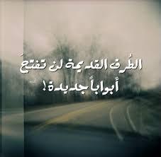 صور حزن روعه صور تبكي الحجر من الحزن كلام حب