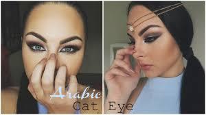 arabic cat eye tutorial using all
