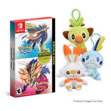 Pokémon Sword & Pokémon Shield Double Pack (Plush Key Chain Gifts ...