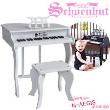 n aegis toy for children of the woman
