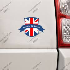 Made In Gt Britain Car Trunk Decal Sticker Vinyl Uk British Funny Reflective Material 10cm Long Buy At The Price Of 2 90 In Aliexpress Com Imall Com