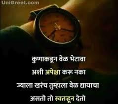 new very sad love marathi images es