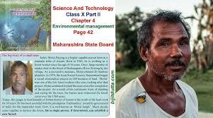 Maharastra textbook gives wrong information about forest man of Assam, Jadav  Payeng