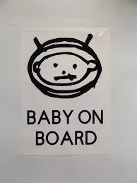 Baby On Board U2 Astrobaby Sticker Car Vinyl Decal Bumper Etsy