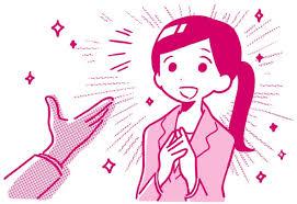 うれしい? 微妙? 読者の「ほめ・ほめられ」体験談 (1/3):日経doors