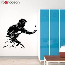 4 Kid S Room Sports Decal Pick Color 5 Baseball Vinyl Wall Decals