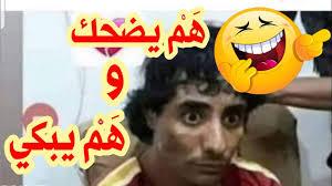 كورونا في الجزائر تعليقات مضحكة للجزائريين هم يضحك وهم يبكي