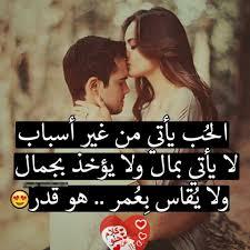 كلام حلو عن الحب Home Facebook