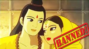 Ramayana The Legend of Prince Rama(1992) - Hindi - || Bishal Sarma - YouTube