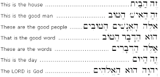 hebrew demonstrative ouns