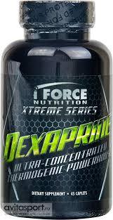 dexaprine от iforce nutrition купить в