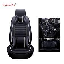 kalaisike leather universal car seat