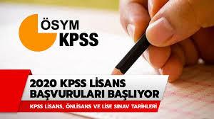 KPSS lisans başvuruları başlıyor! KPSS lisans sınavı ne zaman? 2020 KPSS  lisans başvuru tarihleri